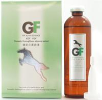 頭皮用エッセンス 「GFスカルプエッセンス」 (110ml) 国産サラブレットのプラセンタ+成長因子