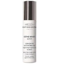 エステダム エステ・ホワイトシステム ホワイトロールオン セロム 美容液 (9ml) シミ・超高濃度・ホワイト・ポイント・色素・透明・美肌