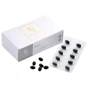 ビーエフゼロ プレミアム (60粒) 脂肪燃焼 低分子ポルフェノール ボディ サポート 血流 吸収 シトルリン 酵素 リバウンド 短期間