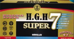 HGH H.G.H SUPER7スーパーセブン エイチジーエイチ(12g×31袋)NEW 女性専用H.G.Hbeaute後継品 成長ホルモン プロリン 水素水 レスベラ 7パワー 美肌 健康 年齢肌 白寿