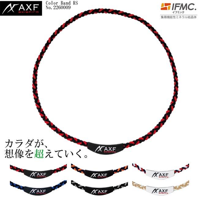 正規取扱店 日本全国 送料無料 当店はアクセフ正規代理店です AXF axisfirm アクセフ 2260009 ネックレス イフミック カラーバンドRS B-ONE IFMC.