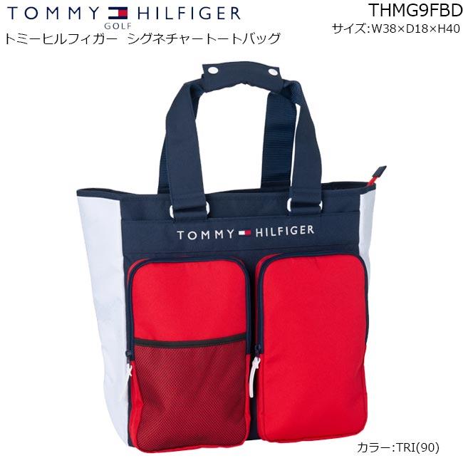 【2019年秋冬モデル】 TOMMY HILFIGER GOLF トミーヒルフィガーゴルフ SIGNATURE TOTE BAG シグネチャートートバッグ THMG9FBD 【B-ONE】