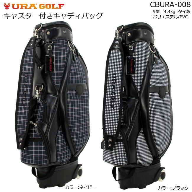 URA GOLF(ユーアールエー)CBURA-008 キャスター付きキャディバッグ 【B-ONE】