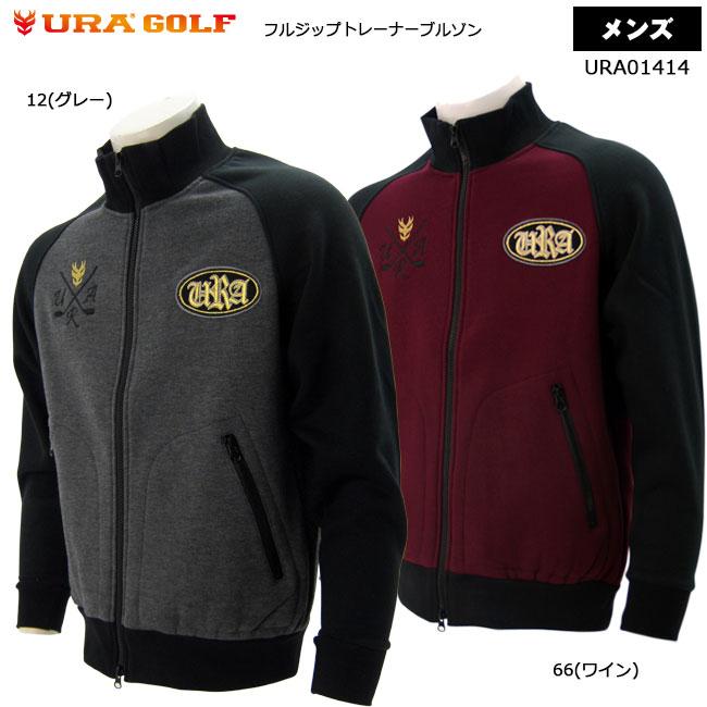 URA GOLF(ユーアールエー) フルジップトレーナーブルゾン(メンズ) URA01414 お買い得 【B-ONE】