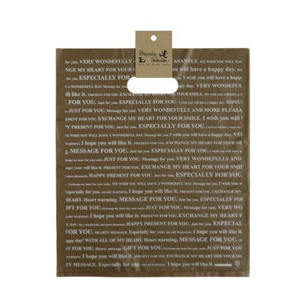 英字柄のオシャレな袋 袋 幅28×高さ34cm 3枚入 ショッピング 最新アイテム ブラウン 英字柄