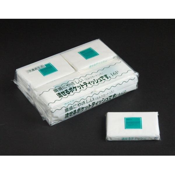 マーケティング 環境にやさしい 水に流せるポケットティッシュ 10組×16袋入 オンラインショッピング