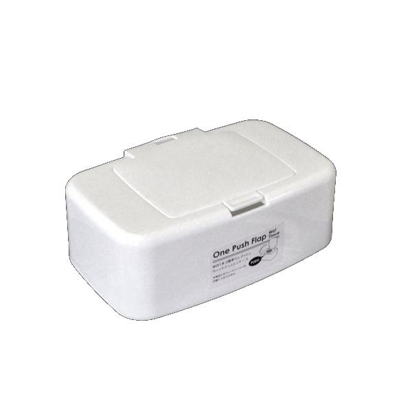 ウェットティッシュ収納ケース ワンプッシュオープン ホワイト