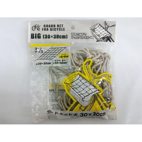 荷物の落下や ひったくりを防ぐ 授与 ガードネット 大 色指定不可 ギフ_包装 30×30cm