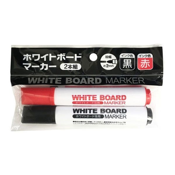 ホワイトボード専用♪ ホワイトボードマーカー 2本組 黒赤