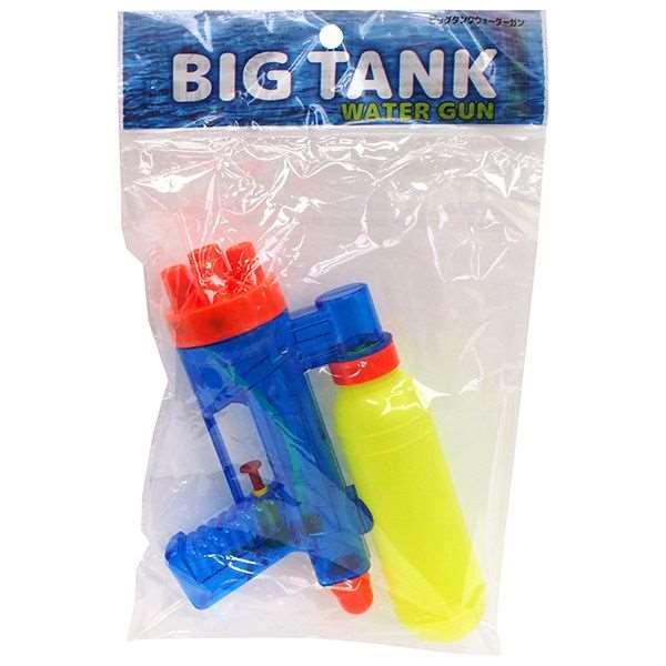 たっぷり水が入って長く遊べる♪ 水鉄砲 ビッグタンク [色指定不可]