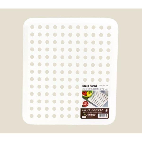 シンク内での水ハネを防ぐ シンクすのこ ソフトタイプ ホワイト 捧呈 32.4×28.4cm 時間指定不可