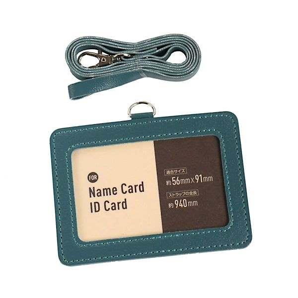 ネームカードやIDホルダーに デザイン名札 ネイビー ストラップ付 安心の実績 超特価 高価 買取 強化中