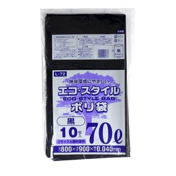 超安い 新作からSALEアイテム等お得な商品満載 焼却しても塩化水素等の有害ガスを発生しません ゴミ袋 70L 厚さ0.04mm 10枚入 黒