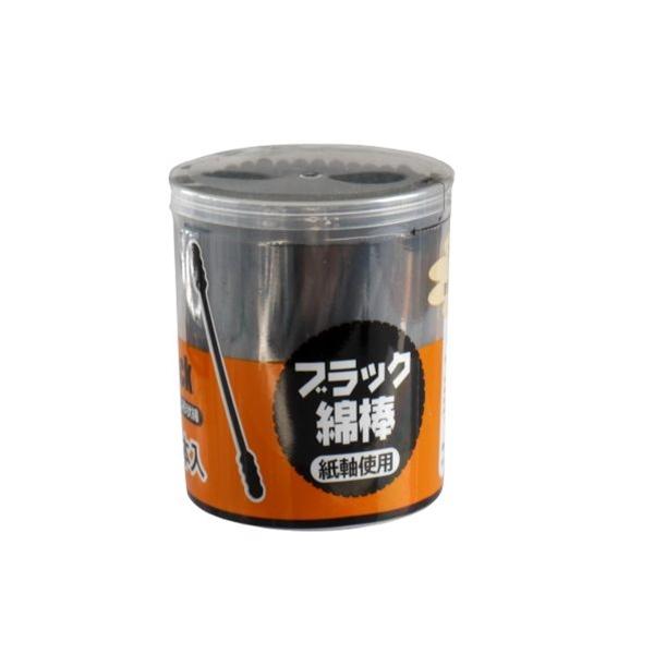 スパイラル状の黒綿で汚れが取りやすく 見やすい ブラック綿棒 大好評です スパイラル形状綿 紙軸 ギフ_包装 150本入