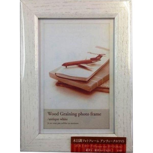 新発売 ポストカードを入れるのに便利なフォトフレームです 木目調フォトフレーム ポストカードサイズ アンティークホワイト 一部予約