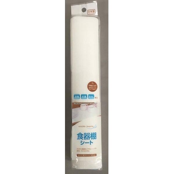 食器棚の大切な食器をイヤな臭いや湿気 カビから守る 食器棚シート 評判 30×180cm 新作入荷 ホワイト
