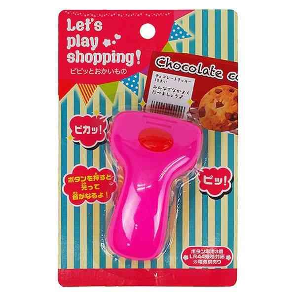売買 ボタンを押すと光って音が出る 即納送料無料! ピピッとおかいもの おもちゃ 色指定不可