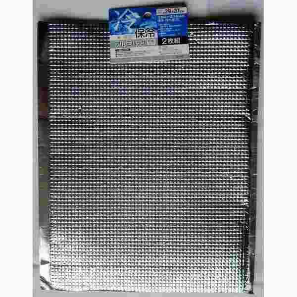 今ダケ送料無料 生鮮品や要冷蔵品の持ち運びに 保温 保冷バッグ アルミ 選択 手穴なしタイプ 2枚入 29×37cm