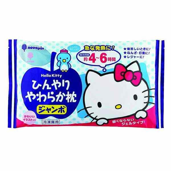 かわいいキティちゃんのプリント♪ アイス枕 ひんやりやわらか ジャンボサイズ(18×30cm) ハローキティ