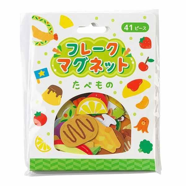 定番から日本未入荷 食べ物の形のマグネット NEW フレークマグネット 41ピース たべもの