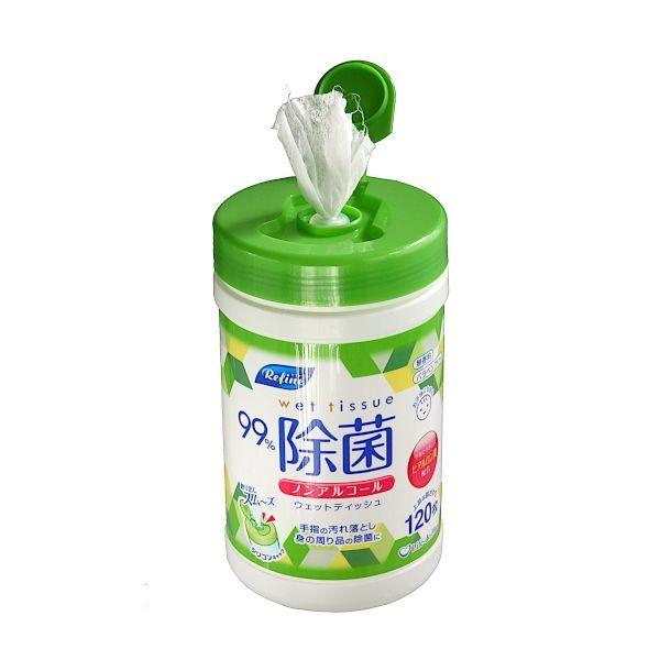 手指の汚れ落としや 身の周り品の除菌に ウェットティッシュ 除菌 ストア ボトル付 120枚入 期間限定お試し価格 ノンアルコールタイプ 無香料