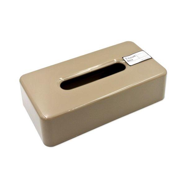 セール特価 今ダケ送料無料 ティッシュボックスやソフトティッシュの収納に ティッシュケース ポリプロピレン製 グレージュ 26.3×14×高さ6.7cm