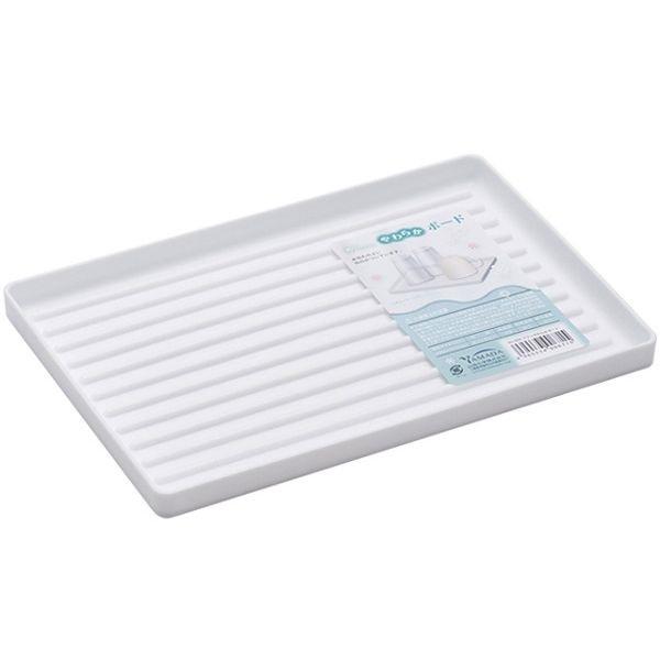やわらか素材で洗いやすい 物品 トレイ 数量限定アウトレット最安価格 25.2×17.7×高さ1.7cm やわらかボード ブラン