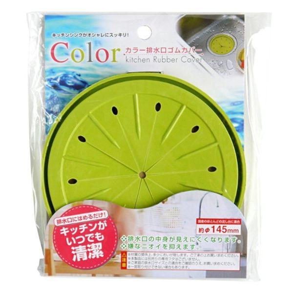 キッチンシンクがオシャレにスッキリ♪ 排水口カバー ゴム製 カラー