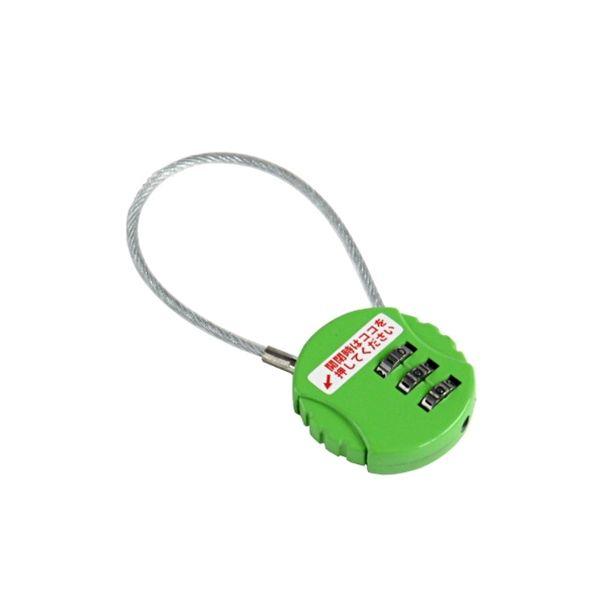 好きな番号に設定が出来ます♪ ダイヤルロック(南京錠) ワイヤータイプ