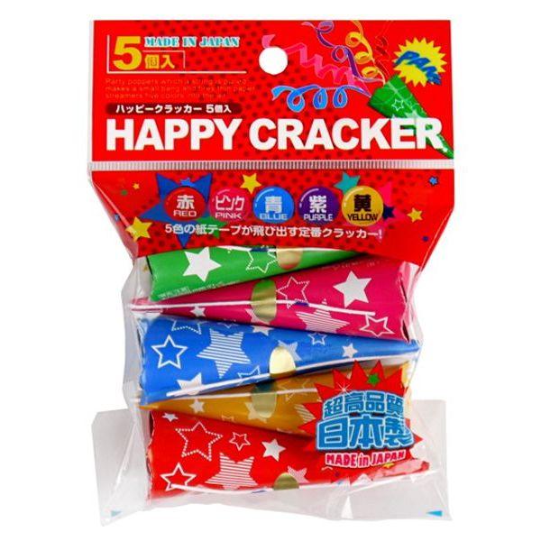 高級品 5色の紙テープが飛び出します クラッカー 5個入 迅速な対応で商品をお届け致します 紙テープタイプ