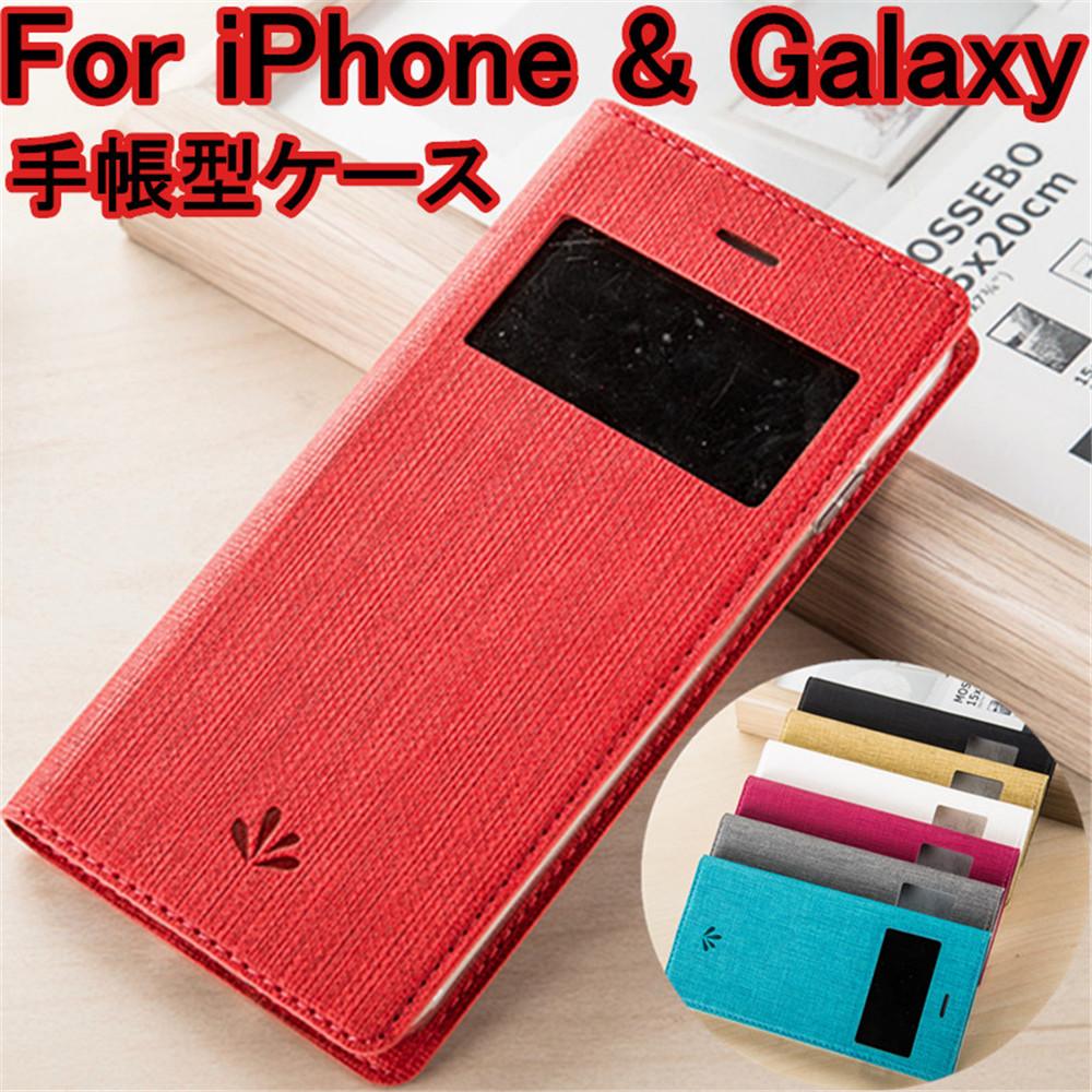 f4fcda15a9 楽天市場】iPhone 7 Plus iPhone 7 ケース カード収納 スタンド機能 ...
