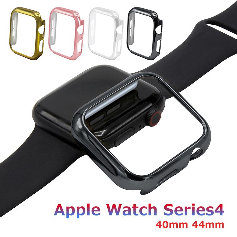 Apple watch series 4 ケース 保護カバー いつでも送料無料 series4 カバー アップルウォッチ 44mm 全店販売中 アップルウォッチカバー 44mm ケー PC 耐衝撃 40mm apple case
