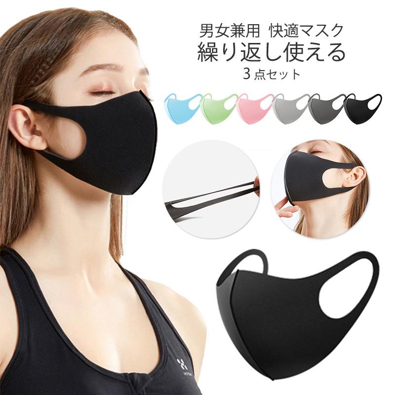 adult virus mask