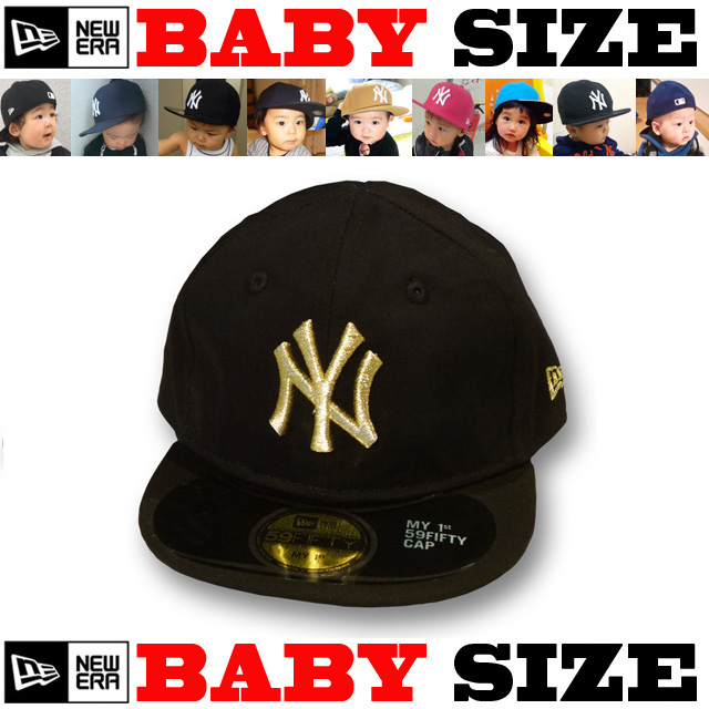 NEW ERA MY 1ST 59FIFTY CAP NEWERA child size kids size baby size baby Cap  Hat b593a45e741