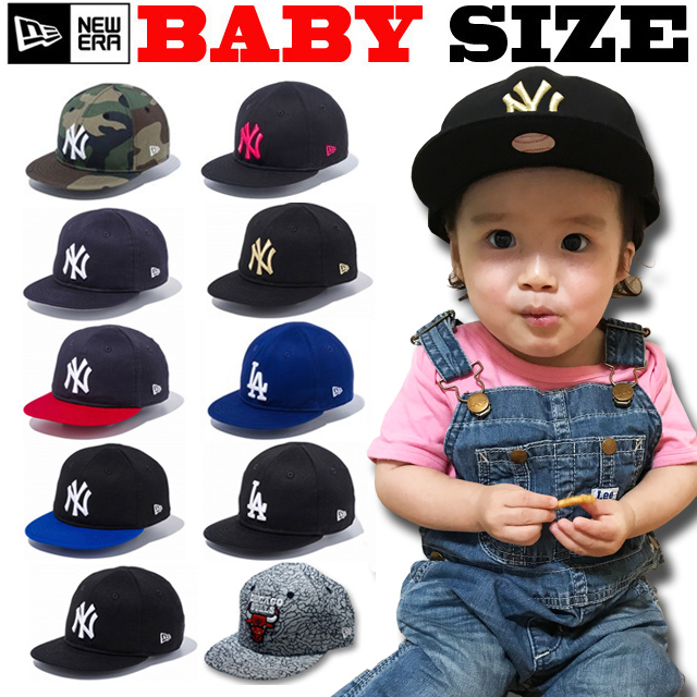 Sizes new era! You can also adjust the size! Even smaller than the kids ... 5b66581acde