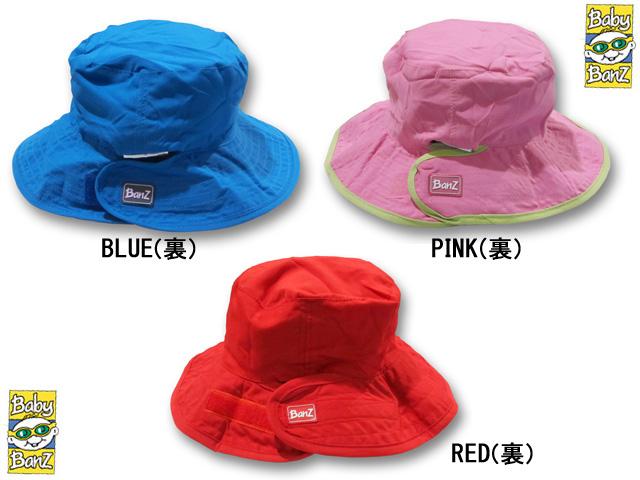 BABY BANZ reversible HAT UV baby bands 05P05Dec15