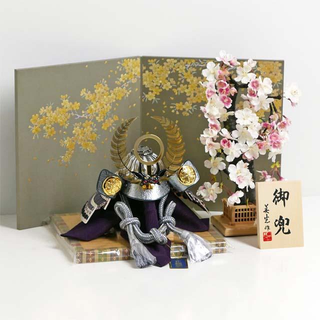 徳川家康 青銀筋鉢兜12号山鳩色地に金桜屏風 兜飾り 五月人形 兜平飾り