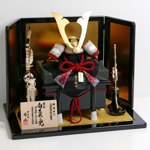 日御碕神社所蔵 国宝模写 白糸威しの兜15号金屏風 兜飾り 雄山作 五月人形 兜平飾り