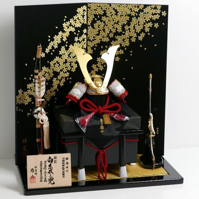 日御碕神社所蔵 国宝模写 白糸威しの兜15号 金銀桜屏風 兜飾り 雄山作 五月人形 兜平飾り