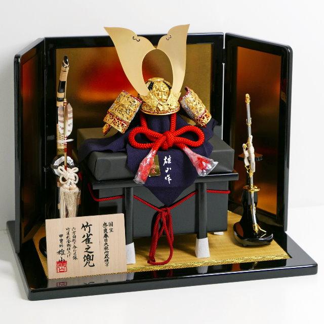 奈良春日大社所蔵 国宝模写 竹雀の兜15号金屏風 兜飾り 雄山作 五月人形 兜平飾り