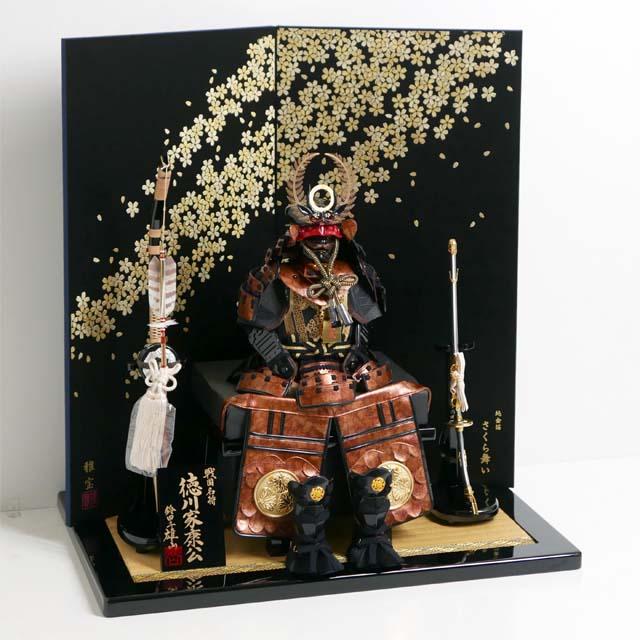 徳川家康竹千代甲冑7号金銀桜屏風飾り 雄山作 鎧平飾り 五月人形 鎧飾り