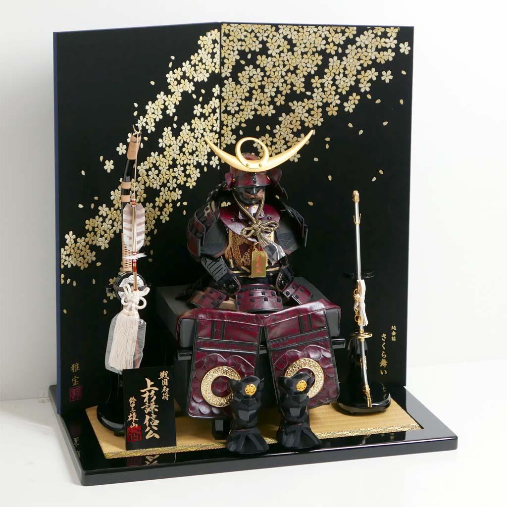 上杉謙信虎千代甲冑7号金銀桜屏風飾り 鎧飾り 雄山作 鎧飾り 五月人形