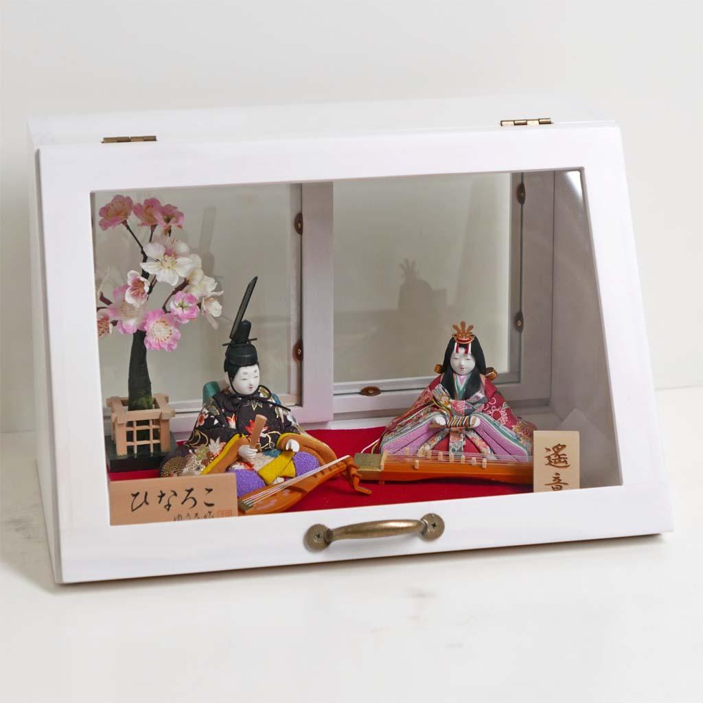 雛人形 親王飾り 木目込み人形 ひな人形 ケース飾り シックな友禅衣装の木目込み人形ガラス収納箱飾り