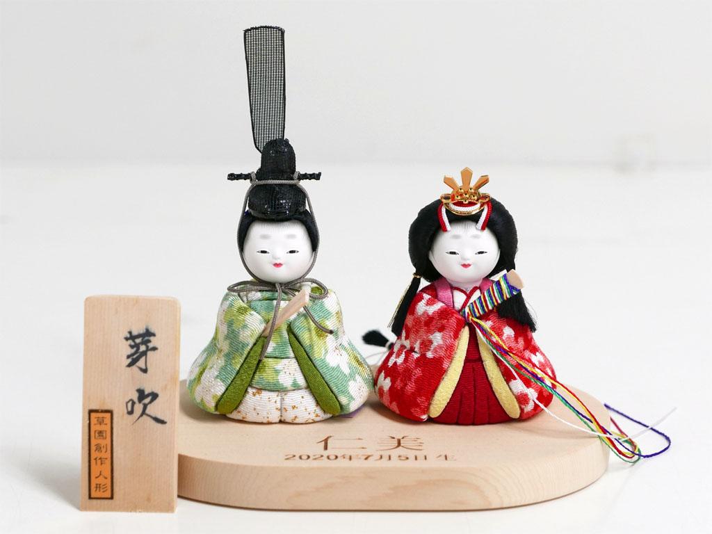 人形 木目込み 木目込み人形材料【人形の田辺】