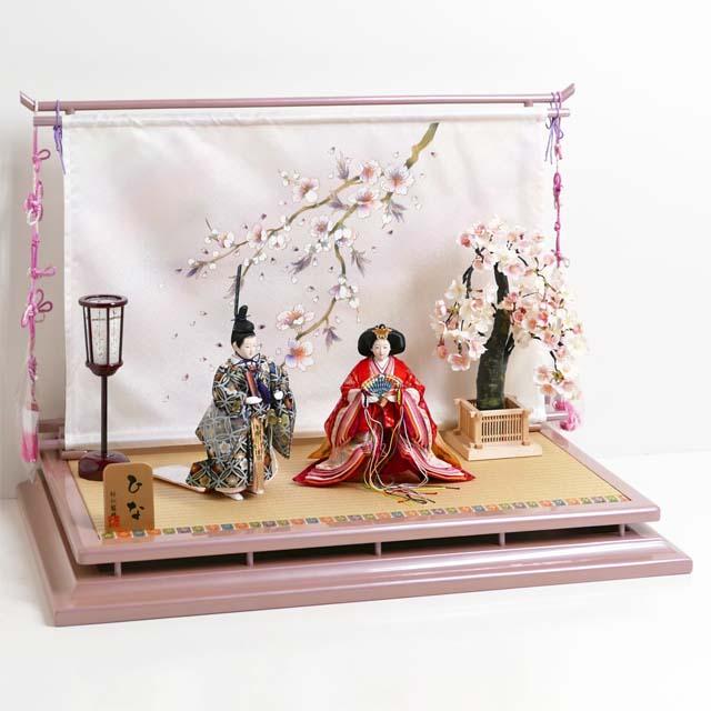 雛人形 ひな人形 平飾り 品の良い有職立ち雛金彩桜ぼかし几帳親王飾り