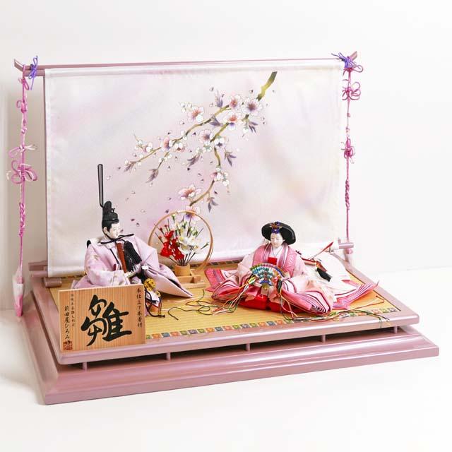 雛人形 平飾り ひな人形 落ち着いたピンク衣装の雛人形金彩桜ぼかし几帳親王飾り