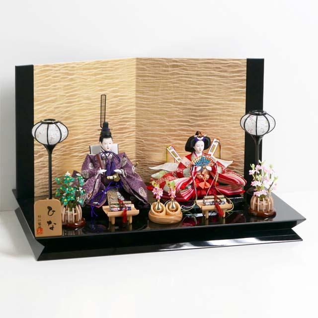 雛人形 親王飾り 雛 平飾り ひな人形 渋めの有職衣装が特徴の雛人形絹金包み屏風巻物親王飾り