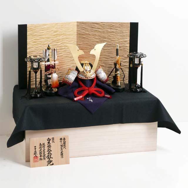 白糸褄取威之兜12号絹張り金屏風かがり火収納飾り 兜収納飾り 雄山作 五月人形 兜飾り 収納兜