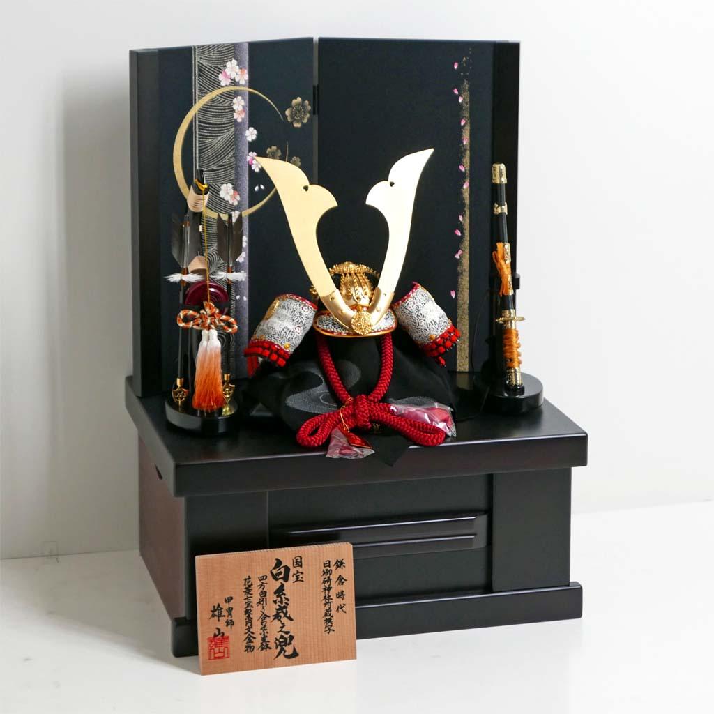 日御碕神社所蔵模写 白糸威之兜15号月夜桜収納兜飾り 雄山作 五月人形 兜飾り 収納兜 兜収納飾り 国宝模写