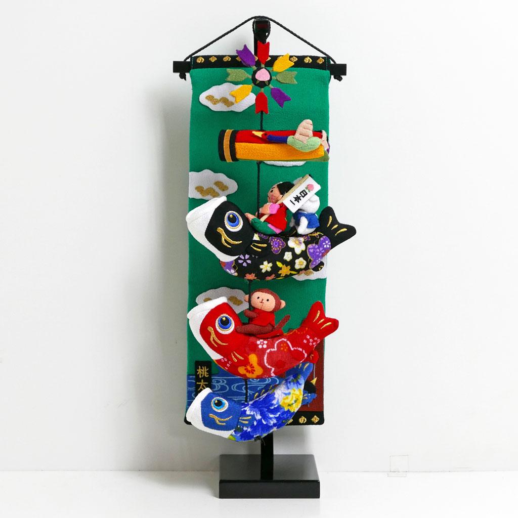 桃太郎こいのぼり 特小 室内鯉のぼり 端午の吊るし飾り